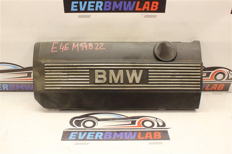 Декоративная крышка двс Bmw 3-Series 320I E46 M54B22 02/2003
