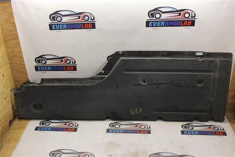 Защита днища Bmw 5 Series 525I E61 M54B25 (256S5) 04/2004