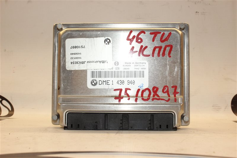 Блок управления акпп Bmw 3-Series 318I E46 M43TU 06/2001