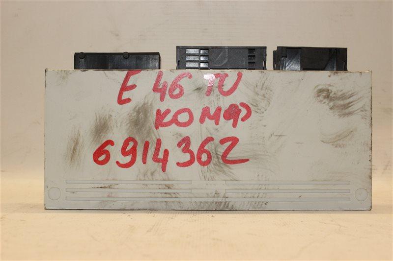 Блок комфорта Bmw 3-Series 318I E46 M43TU 06/2001