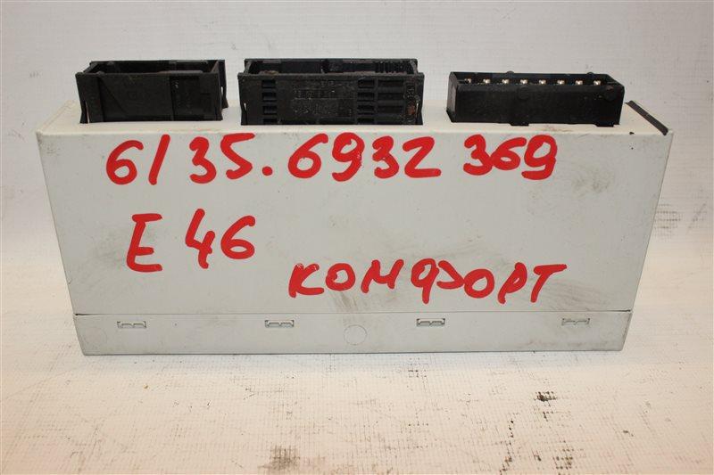 Блок камфорта Bmw 3-Series 318I E46 N42B20A 06/2003