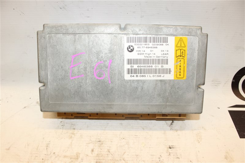 Блок srs Bmw 5 Series 525I E61 M54B25 (256S5) 04/2004