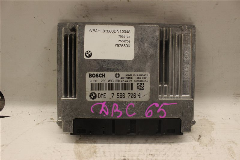 Блок управления двигателем Bmw 7 Series E65 N62B48B 05/2007