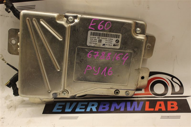 Блок управления рулевой рейкой Bmw 5 Series 530I E60N N52B30A 03/2008