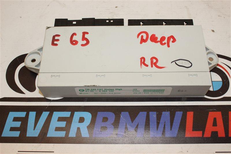 Блок управления дверьми Bmw 7 Series E65 N62B48B 05/2007 задний правый