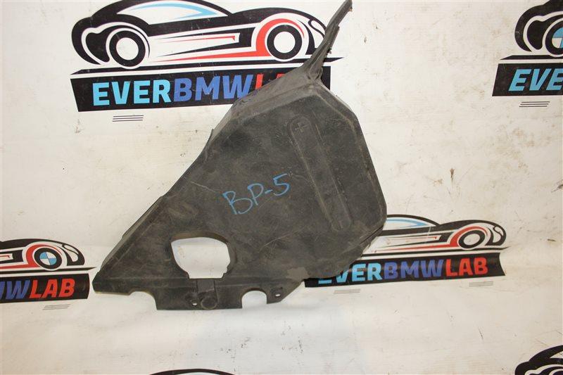 Защита Subaru Legasy BP5 EJ20X 2003