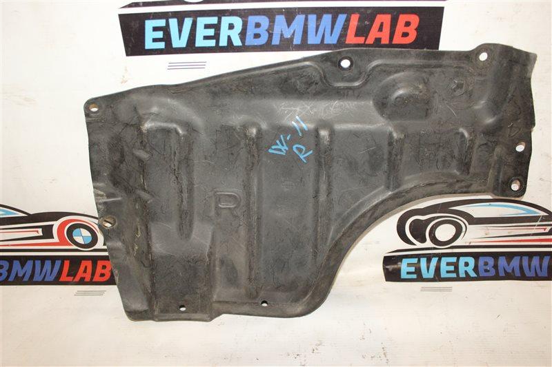Защита Nissan Avenir W11 QG18(DE) 1999 передняя правая