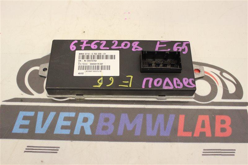 Блок управления подвеской Bmw 7 Series 745I E65 N62B44A. 12/2002