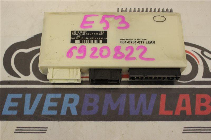 Блок камфорта Bmw X5 E53 SAV 306S3 М54B30 03/2003