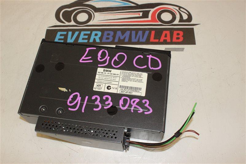 Чейнджер Bmw 3-Series 320I E46 226S1 M54B22 03/2004
