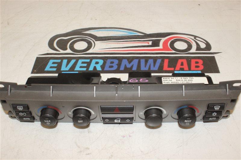 Блок управления климат-контролем Bmw 7 Series 745I E65 N62B44A. 12/2002