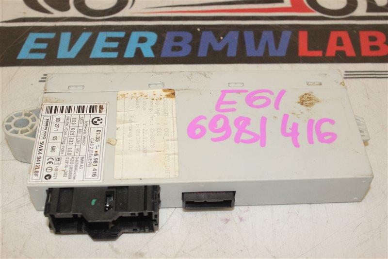 Блок комфорта Bmw 5 Series 525I E61 N52B25A 12/2005