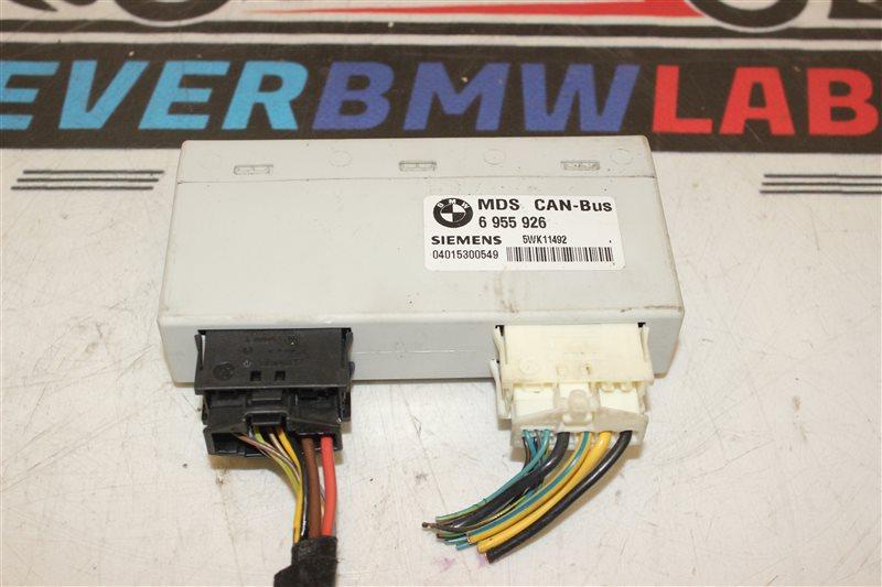Блок управления Bmw 5 Series 525I E61 N52B25A 12/2005