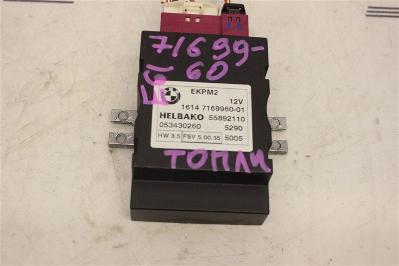 Блок управления топливным насосом Bmw 5 Series 525I E61 N52B25A 12/2005