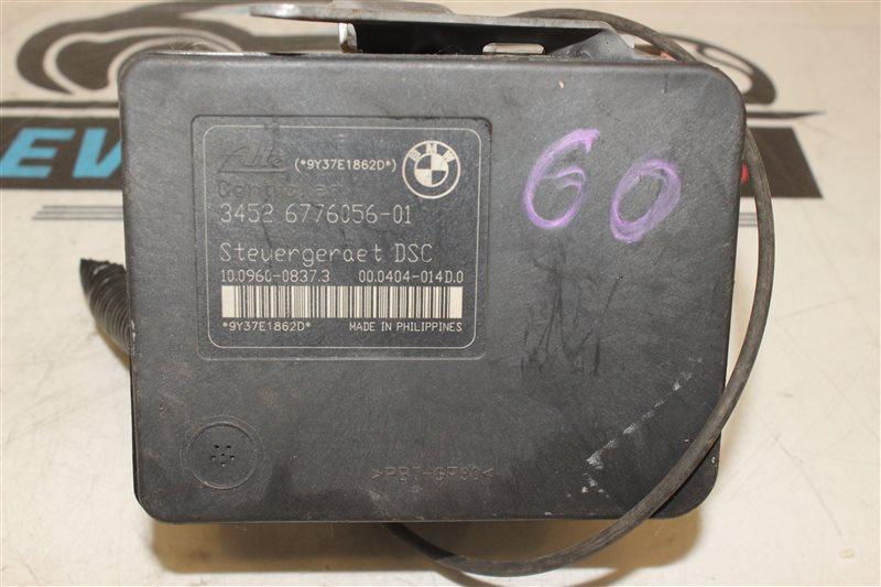 Блок abs Bmw 5 Series 525I E60 256S5 03/2004