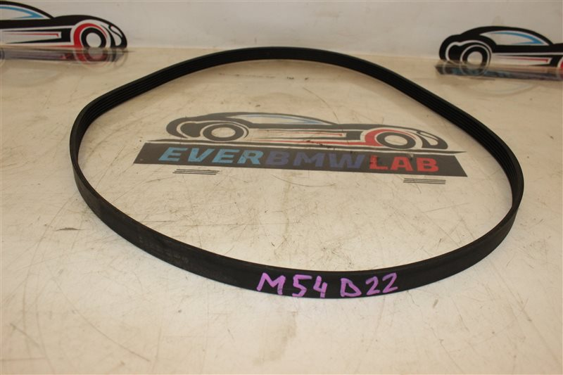 Ремень Bmw 3-Series 320I E46 226S1 M54B22 03/2004