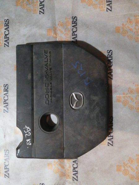 Накладка декоративная на двигатель Mazda 3 BK LF 2007 (б/у)