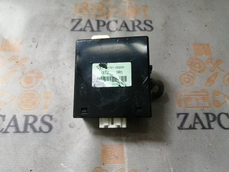 Блок управления раздаткой Mazda Cx-7 L3-VDT 2009 (б/у)