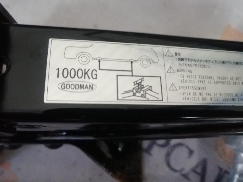 Штатный набор инструментов Mazda 6 Mps GG L3-VDT 2006 (б/у)