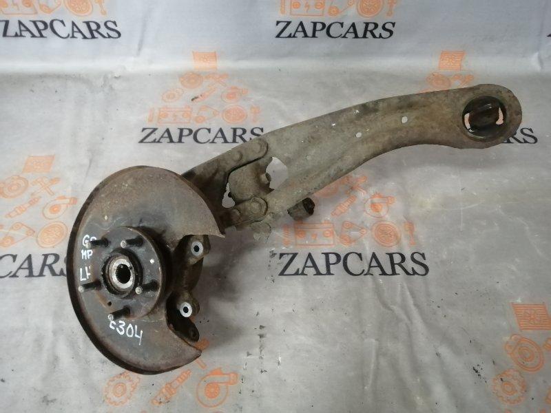 Рычаг продольный Mazda 6 Mps GG L3-VDT 2006 задний левый (б/у)