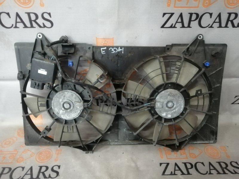 Вентилятор радиатора Mazda 6 Mps GG L3-VDT 2006 (б/у)