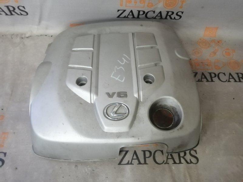 Накладка декоративная на двигатель Lexus Gs III 3GRFSE 2005 (б/у)
