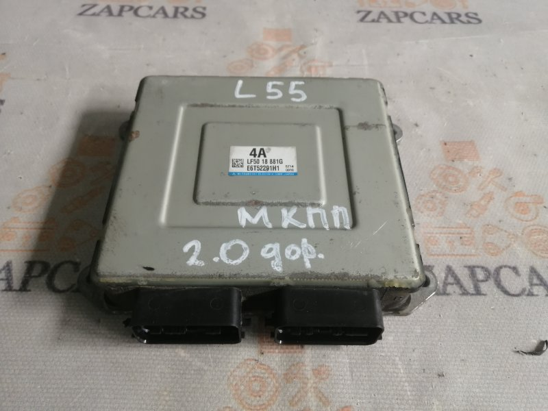 Блок управления двигателем Mazda 3 BK LF 2005 (б/у)