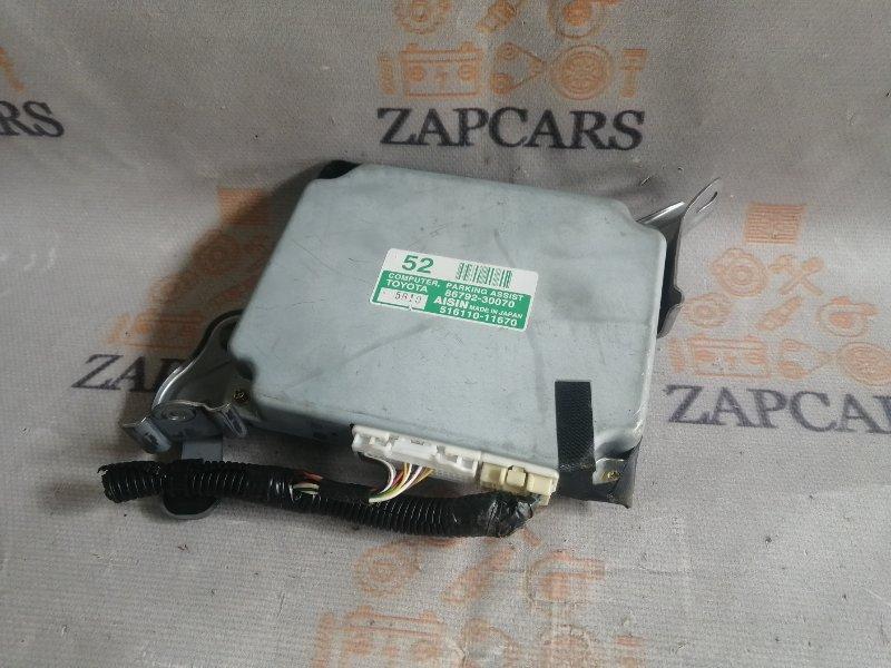 Блок управления парктроником Lexus Gs III 3GRFSE 2005 (б/у)