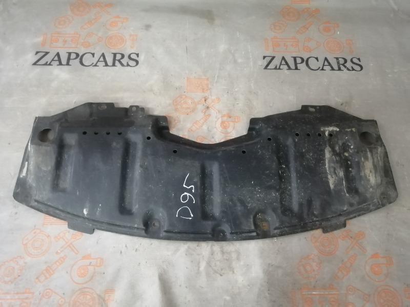 Пыльник бампера Mazda 6 GH L5VE 2009 передний (б/у)