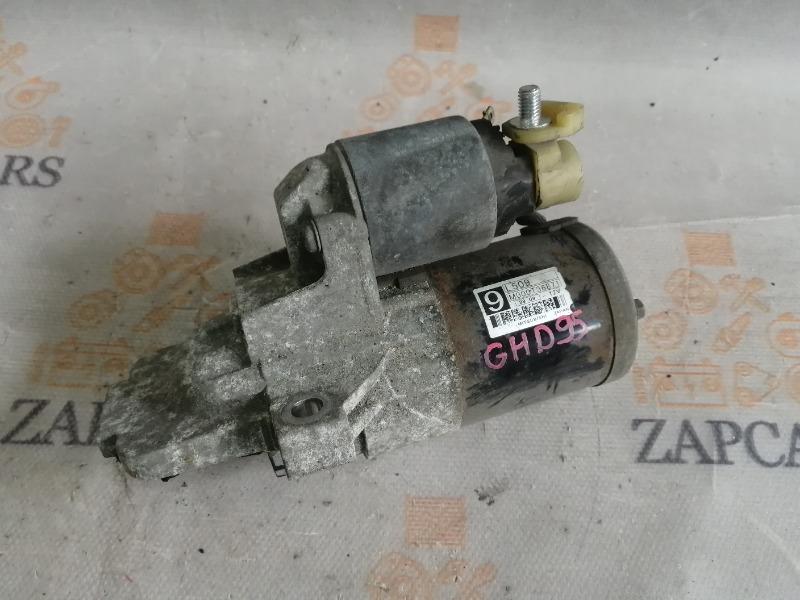 Стартер Mazda 6 GH L5VE 2009 (б/у)