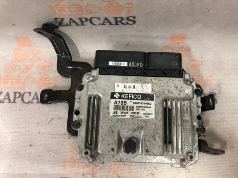Блок управления двигателем Hyundai Solaris 2014 (б/у)