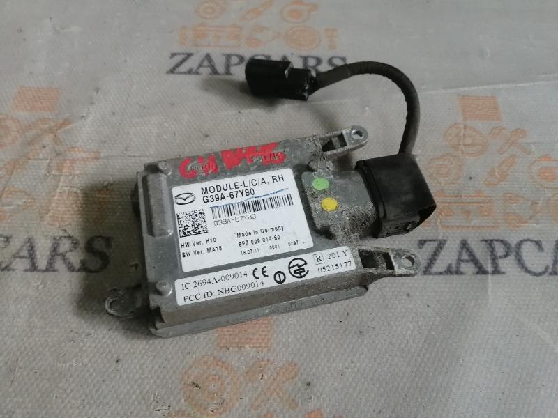 Блок управления светом Mazda 6 GH 2011 (б/у)