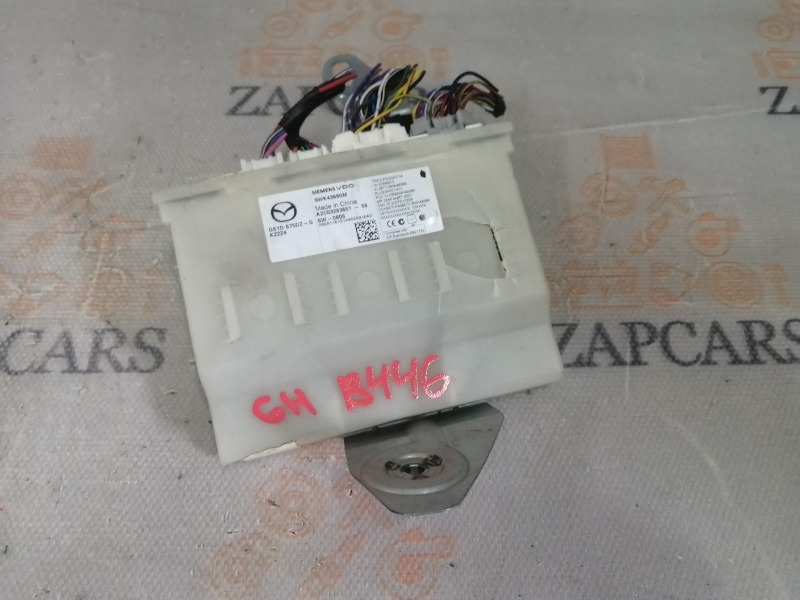 Блок управления Mazda 6 GH 2011 (б/у)