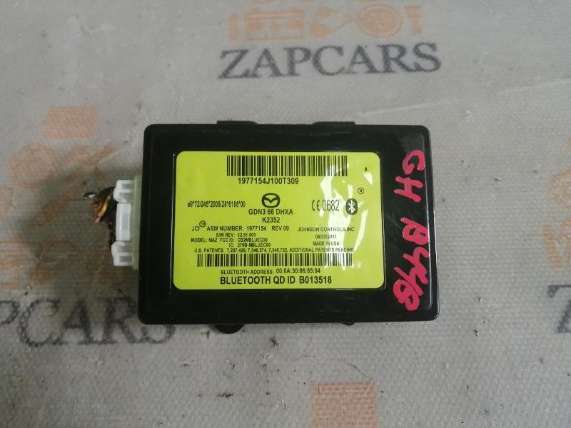 Блок управления bluetooth Mazda 6 GH 2011 (б/у)
