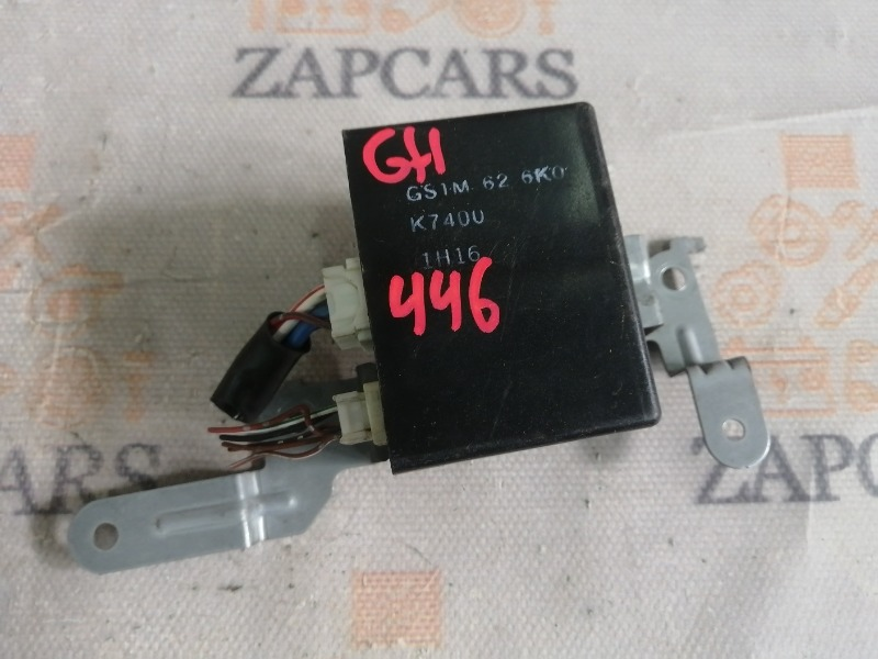 Блок электронный Mazda 6 GH 2011 (б/у)
