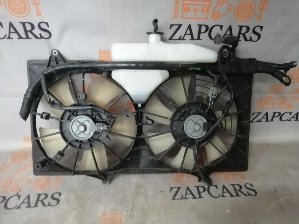 Вентилятор радиатора Mazda 6 GH L8 2010 (б/у)