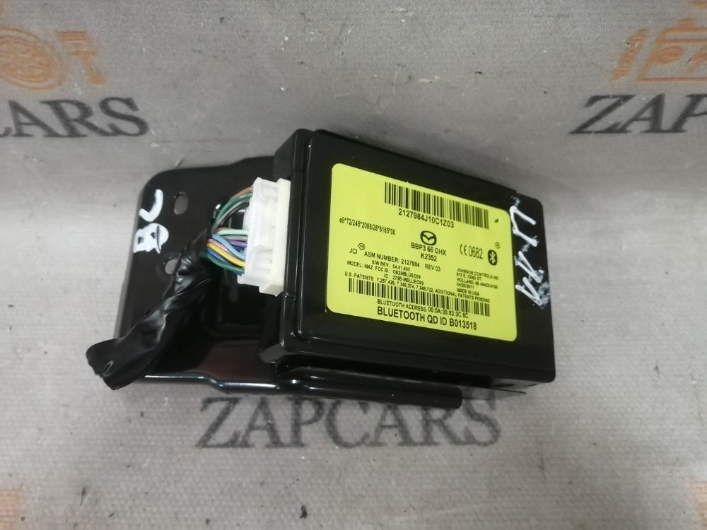 Блок управления bluetooth Mazda 3 BL Z6 2011 (б/у)