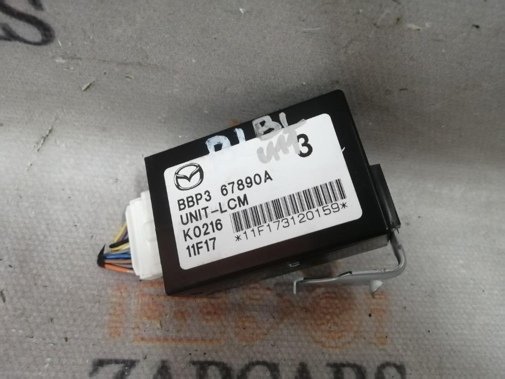 Блок управления светом Mazda 3 BL Z6 2011 (б/у)