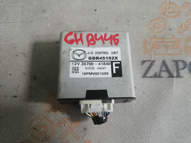 Блок управления фарами Mazda 6 GH 2011 (б/у)