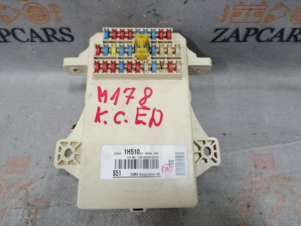Блок предохранителей Kia Ceed ED (б/у)