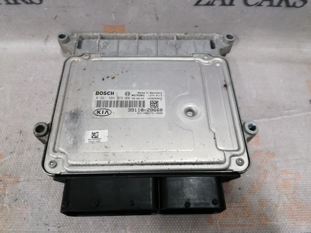 Блок управления двигателем Kia Ceed ED (б/у)