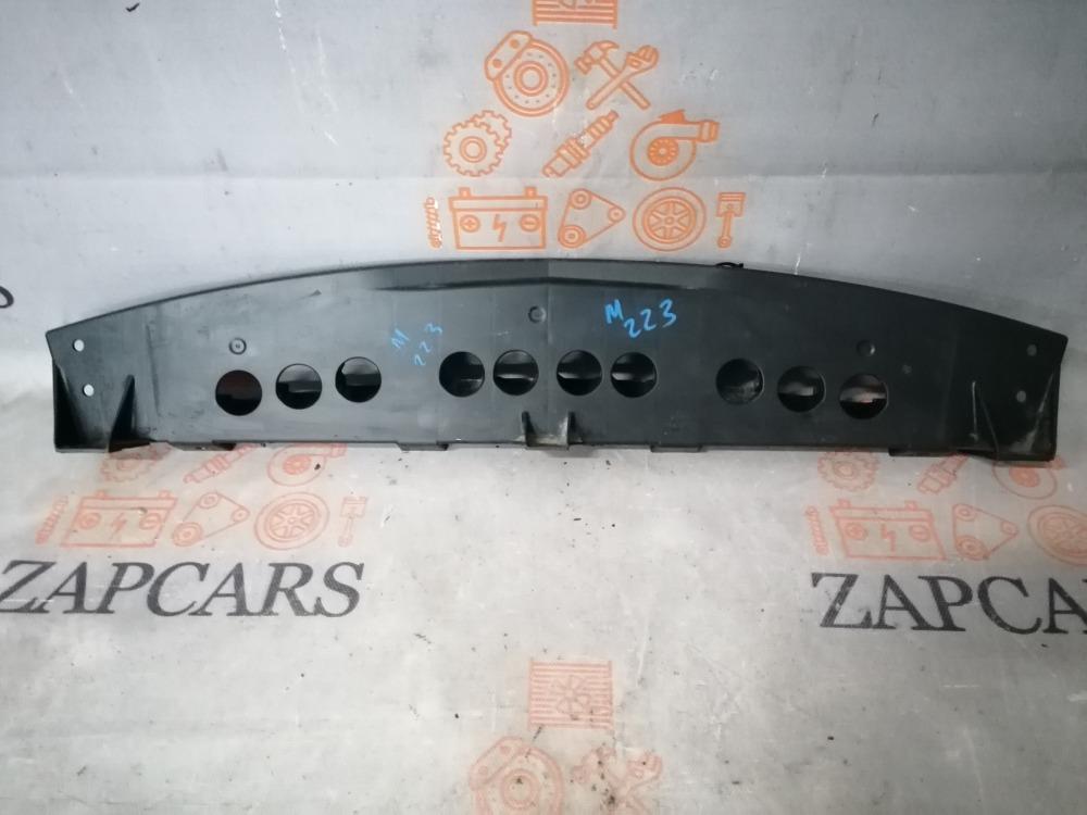 Усилитель бампера Mazda 3 BL передний нижний (б/у)