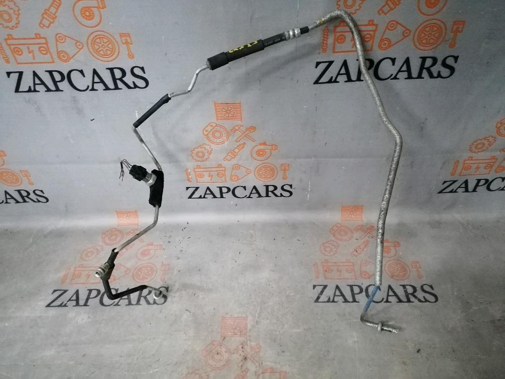 Трубка кондиционера Mazda Cx-7 L3-VDT (б/у)