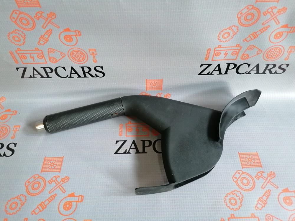 Кожух ручника Mazda 3 BK (б/у)