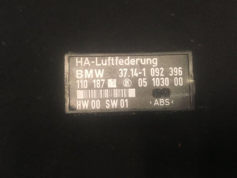 Блок управления пневмоподвеской Bmw X5 (E 53) E53 M62B44TU 2000 (б/у)