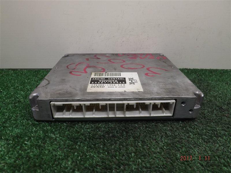 Блок управления двс Toyota Vista Ardeo SV50 3S-FSE 1998 (б/у)