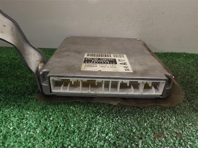 Блок управления двс Toyota Chaser GX100 1G-FE 1996 (б/у)