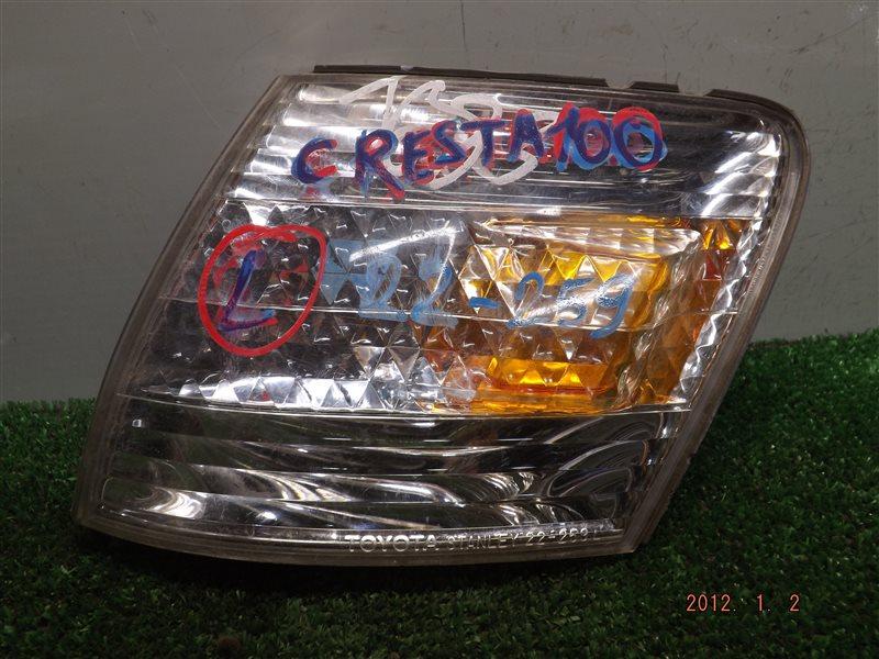 Габарит Toyota Cresta GX100 1G-FE 1996 передний левый (б/у)