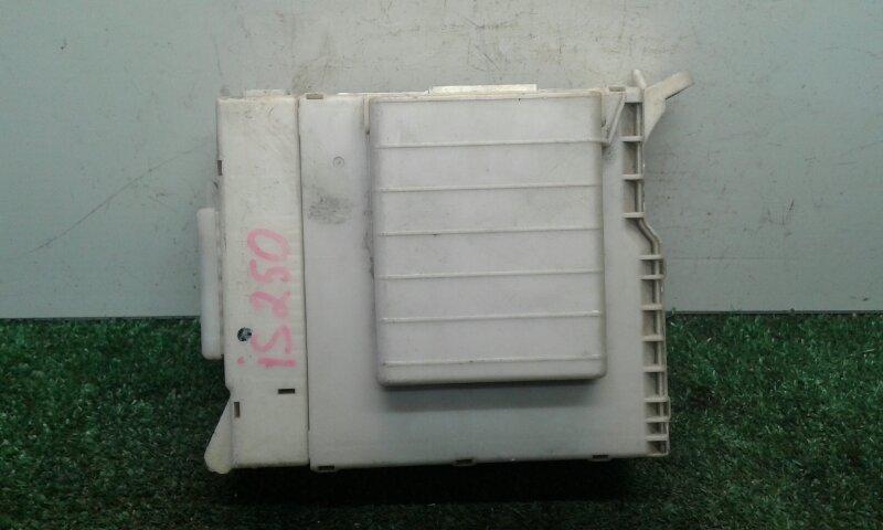 Блок предохранителей Lexus Is 250 GSE20 4GR-FSE 2005 (б/у)