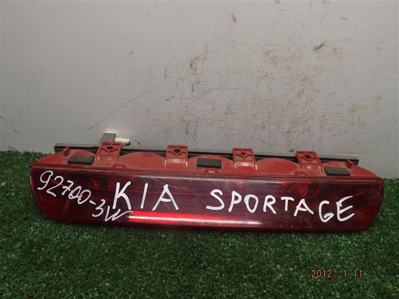 Стоп-сигнал Kia Sportage 2010 (б/у)
